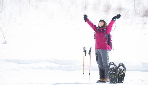 2019 東北のスキーお得情報5選