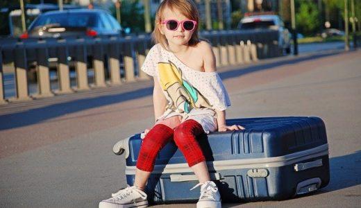 出張の時いつもスーツケースに入れておきたい日用品12選