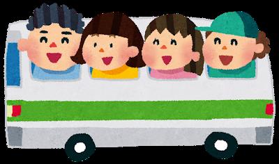 初めての場所を旅行する際は定期観光バスがおすすめ!そのメリットとデメリットは?