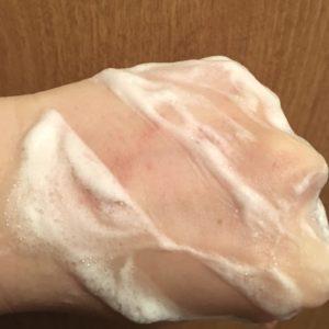 ビタミンC誘導体入りクレンジング【パーフェクトCクレンジング&洗顔ジェル】が角質ケアにおすすめ