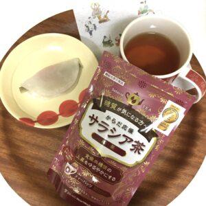 サラシア茶タカノの本音口コミ!食事中も食後もずっと飲める味