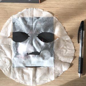 黒真珠マスクをニキビ肌の筆者が使ってみた口コミレビュー