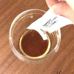「ウェルネックスはだまる」コラーゲン口コミレビュー!15日間飲んだ効果は?