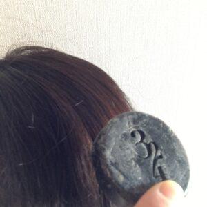 シャンプーバーH2の口コミ!水素石鹸初体験レビュー