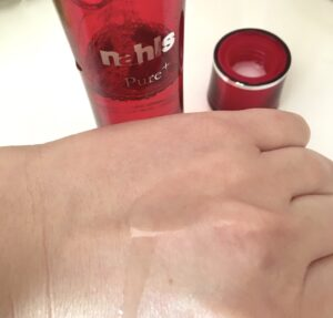 ナールスピュア化粧水の本音口コミ!毛穴の効果はいかに?