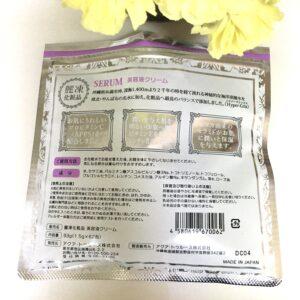 麗凍化粧品美容液クリームの口コミレビュー
