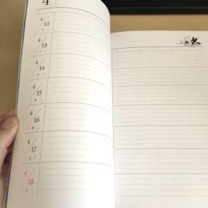esse2021年5月付録 リサとガスパールの付録レビュー