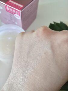 四季彩化粧品ホワイトリフトジェルの口コミ