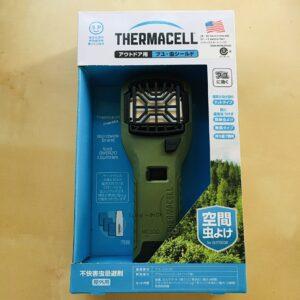 サーマセルのアウトドア用ブユ虫シールド