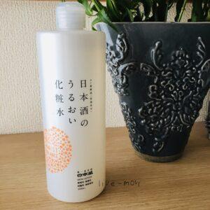 日本盛日本酒のうるおい化粧水 口コミ